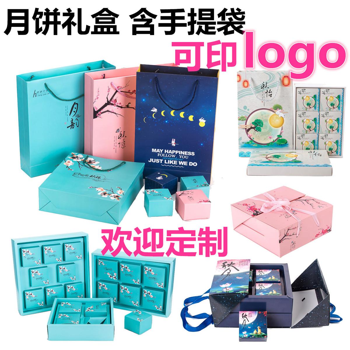 Alta qualidade caixa de presente caixa de embalagem de Bolo personalizado logotipo portátil Hotel praça caixa de lata de Folha de Flandres 4
