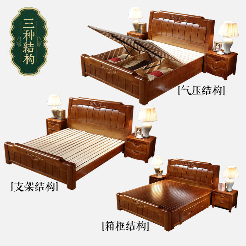 New Chinese all solid wood double bed 1.8 meters master bedroom, simple modern oak bed 1.5m storage high box marriage bed
