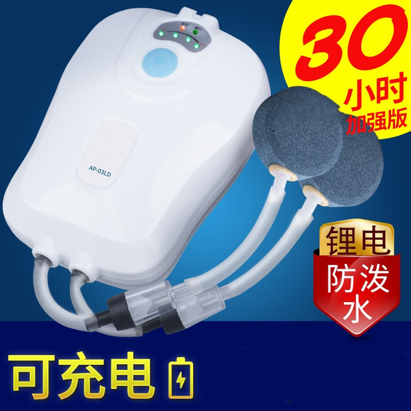 With increasing filling tank steam oxygen pump household small rechargeable dual-purpose gas bubble big filter small fish raising machine