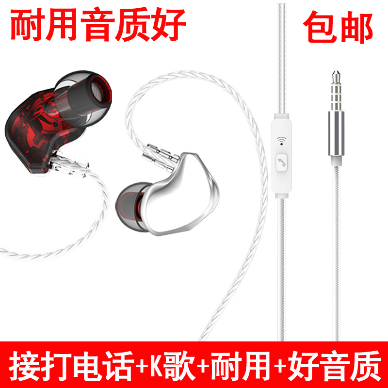 Mito mobile phone universal original headset earbud in-ear and sports karaoke M4M6M6Sm8T8V4