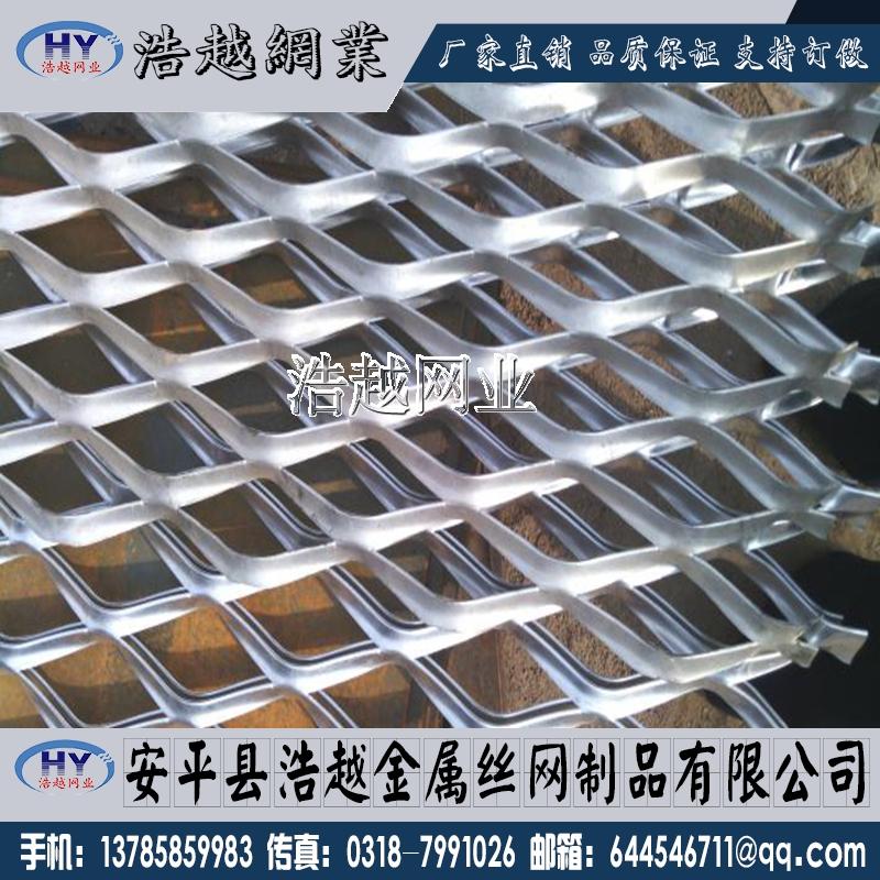 Los fabricantes de redes de venta directa más la malla de acero con forma de rombo - construcción de malla de acero inoxidable de red de malla metálica