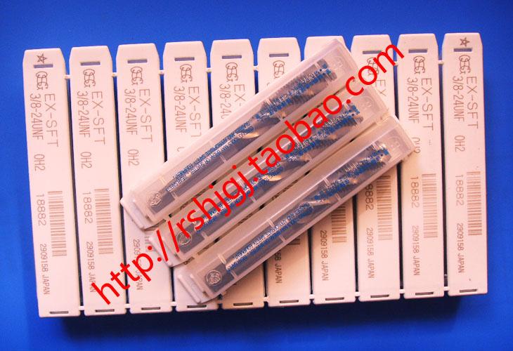 Japanese OSG Spiral Tap M22.534568101214161820