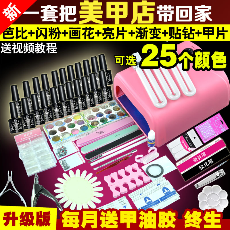 Nail printing plate template full set of tools, silicone transparent nail painting set, anti overflow package