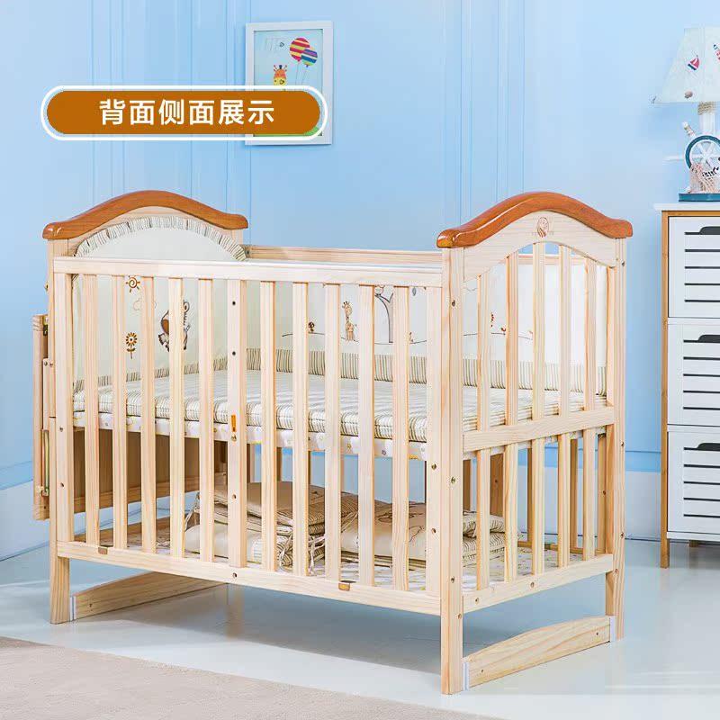 Εντάξει παιδιά μωρό κρεβάτι ξύλο χωρίς μπογιά μωρό πολυλειτουργικών ββ το κρεβάτι του παιδιού το λίκνο MC283 κουνουπιέρες