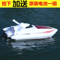 Ship remote control ship remote control high electric remote control remote control play large yacht model ship waterproof
