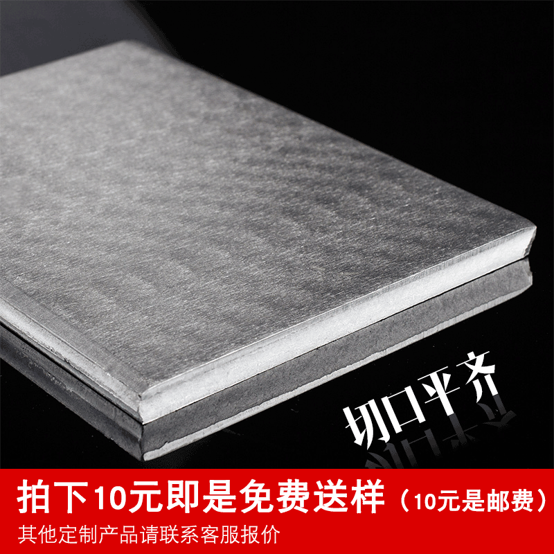 5052 GB aluminum magnesium alloy sheet aluminum antirust processing custom cutting board