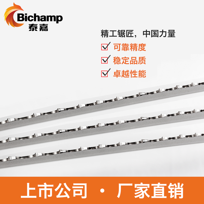 Talcom band saw 4115 double metal band saw machine with fine coarse tooth curve of blade sawing machine saw blade