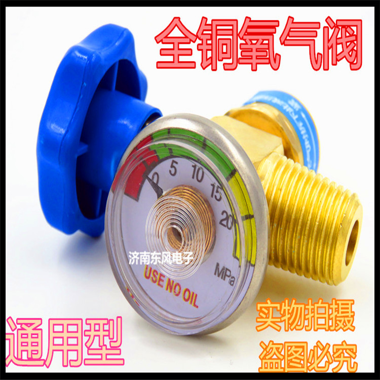 New portable micro torch, single handwheel oxygen pressure reducing valve assembly, air conditioning refrigeration parts maintenance tools