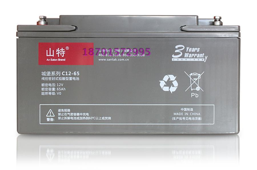 UPS замок серии бесперебойного питания UPS C12-150 Специальный 12V150AH свинцовых аккумуляторов