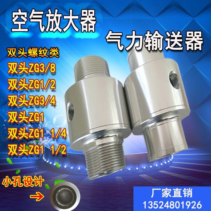 пневматический конвейер вакуумный генератор пневматический погрузчик материалов конвейер усилитель частиц подачи воздуха
