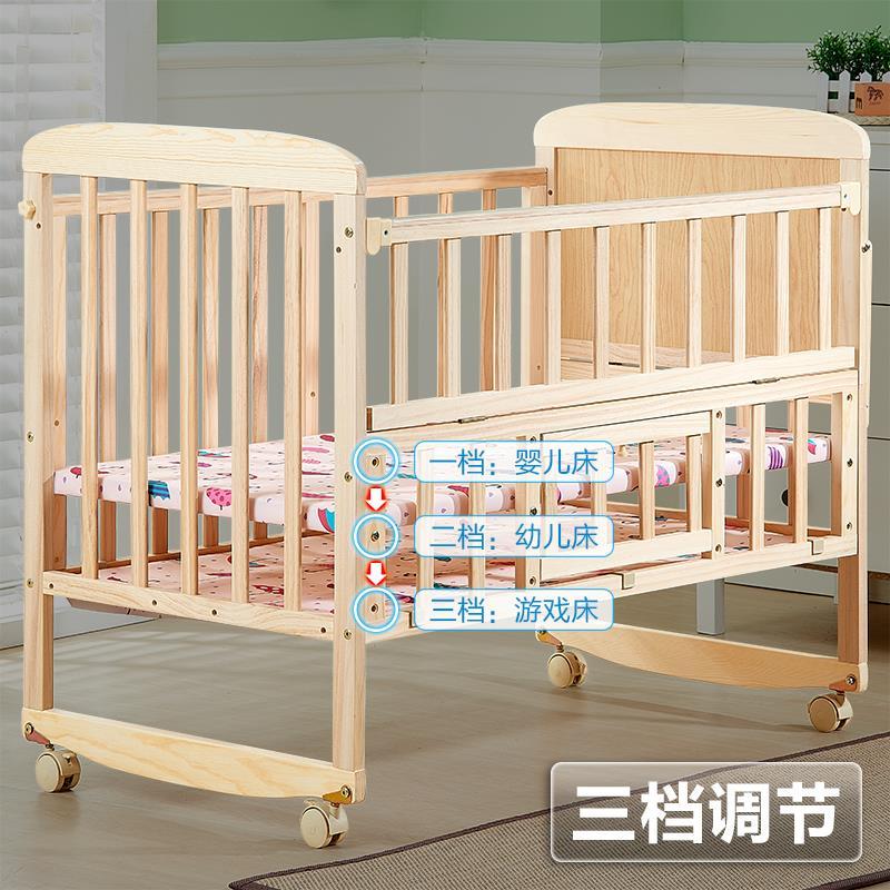 Το λίκνο της πολυλειτουργικής μωρό κρεβάτι ξύλο το μωρό με μεγάλο κρεβάτι με κουνουπιέρα, των νεογέννητων παιδιών πτυσσόμενου ββ φορητό
