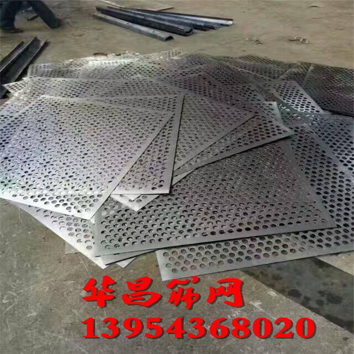 Pantalla de malla de acero redondo de acero de golpes a la placa de red de filtración cribado moviendo la pantalla de la venta directa de la fábrica