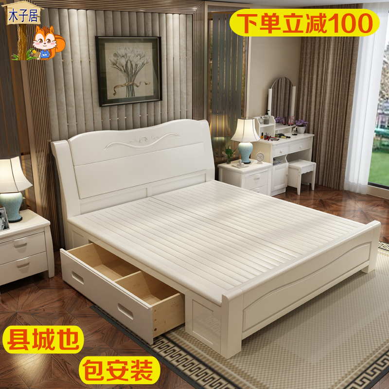New Chinese all solid wood bed, 1.8 meter oak bed, 1.5m white bed, high box, storage double bed, drawer master bedroom