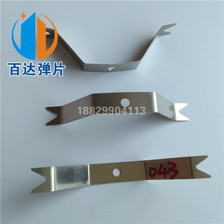 Schegge di vernice Spray strumenti Accessibili spolverare UNO strumento personalizzato che la Foto A043 schegge di Impianti