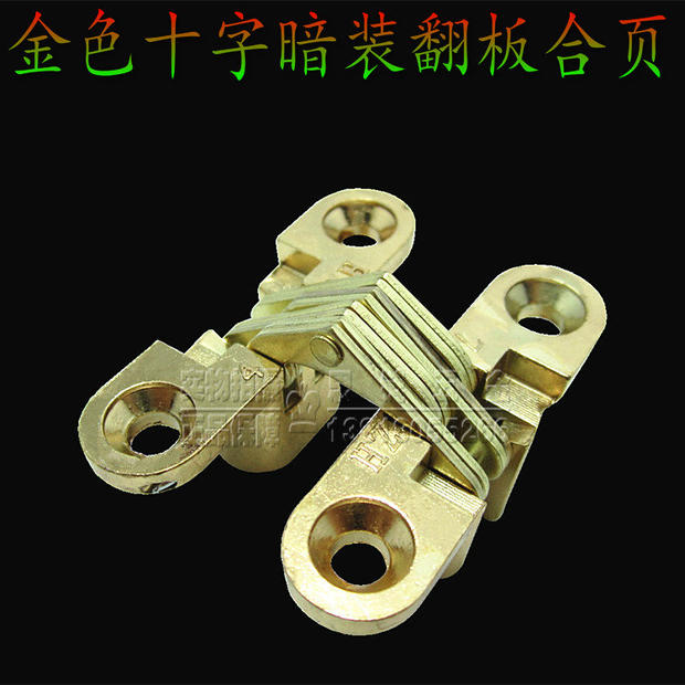 Furniture hardware connector hidden flat cross hinge concealed concealed hinge folding table door hinge