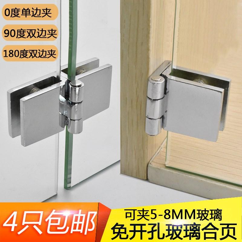 Open hole glass hinge / wine cabinet door hinge / thickened glass door hinge /0 degree 90 degree 180 degree hinge