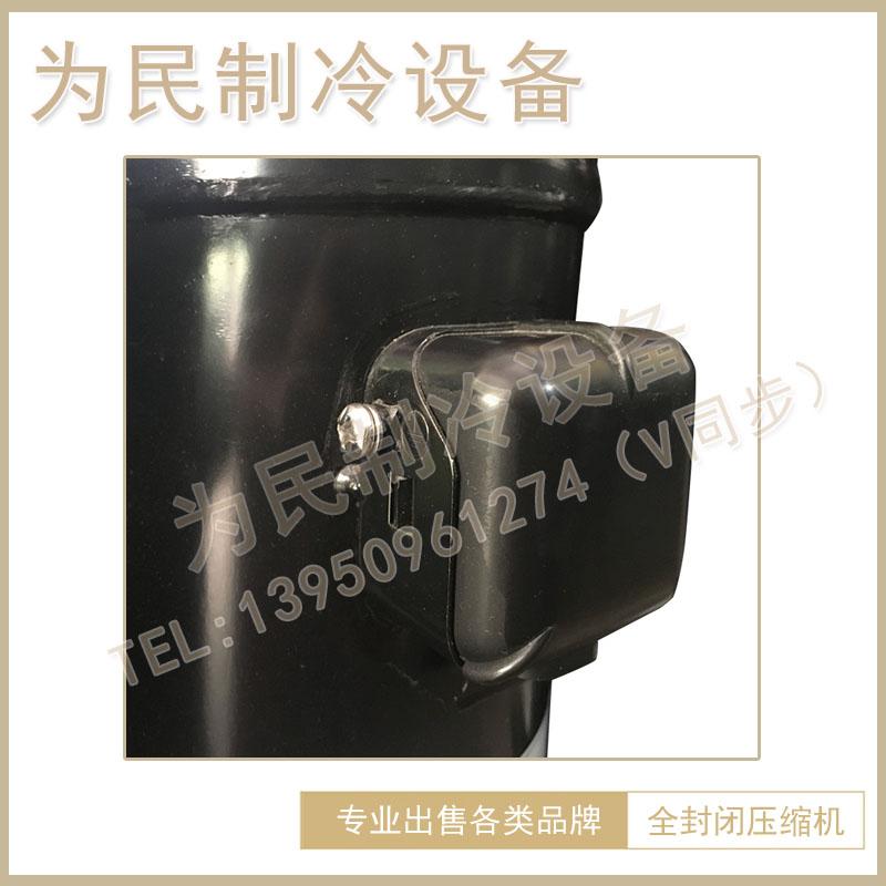 Daikin 5 caballos JT160BDTYEJT160B-NFYE pergamino compresor el compresor de aire acondicionado