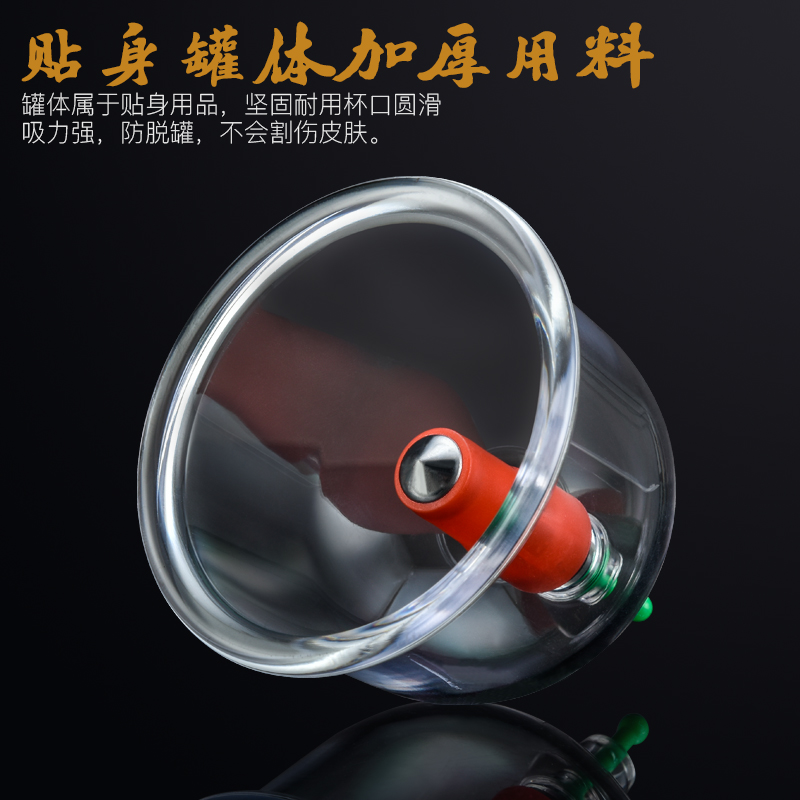 吸い玉器は24缶真空家庭用換気式ダイヤルアップグレードを厚くしじゅうに罐DN1タンク