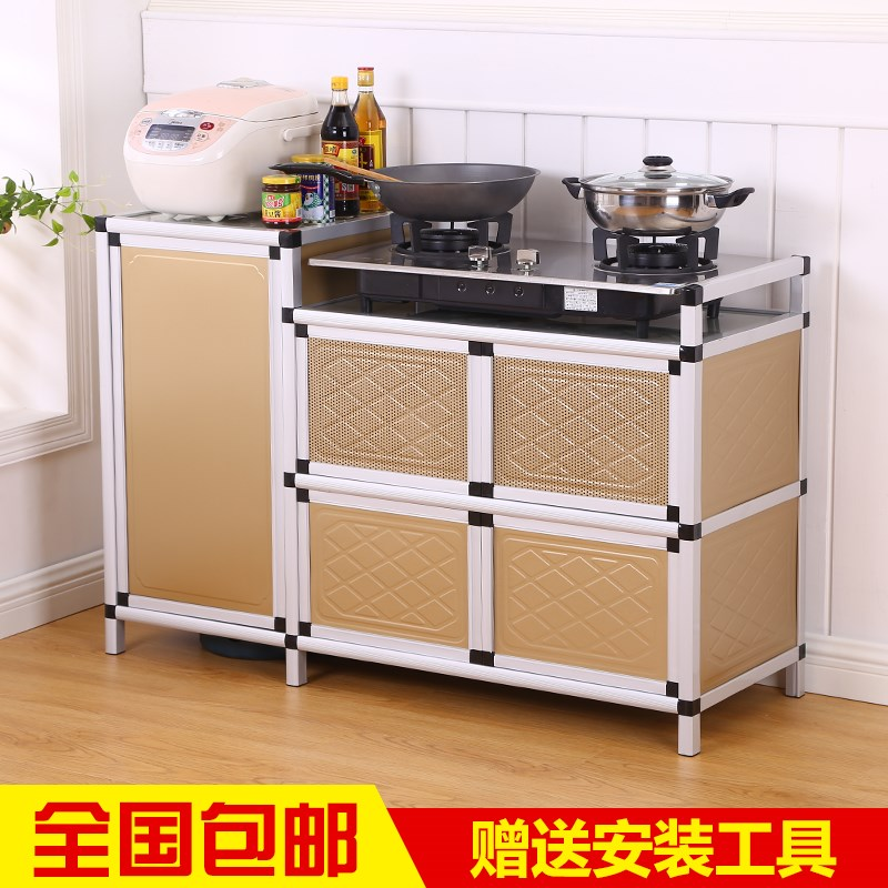 Cupboard, kitchen cabinet, locker, gas oven cabinet, hearth cabinet, dining side cabinet storage cabinet, stainless steel small cupboard