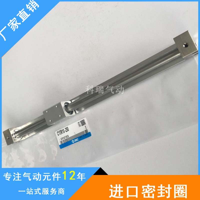 de små og mellemstore virksomheders type magnetisk kobling CY3R serie rodless cylinder CY3R6-245250360 slagtilfælde pneumatiske cylinder