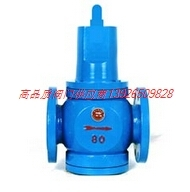 La película de la válvula de alivio de presión de la válvula limitadora de presión ajustable de aire válvula de alivio de presión el gas DN803 pulgadas