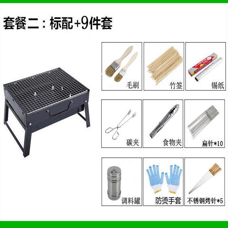 нержавеющая сталь барбекю открытый портативный древесный уголь домашнего складные бортовой барбекю гриль