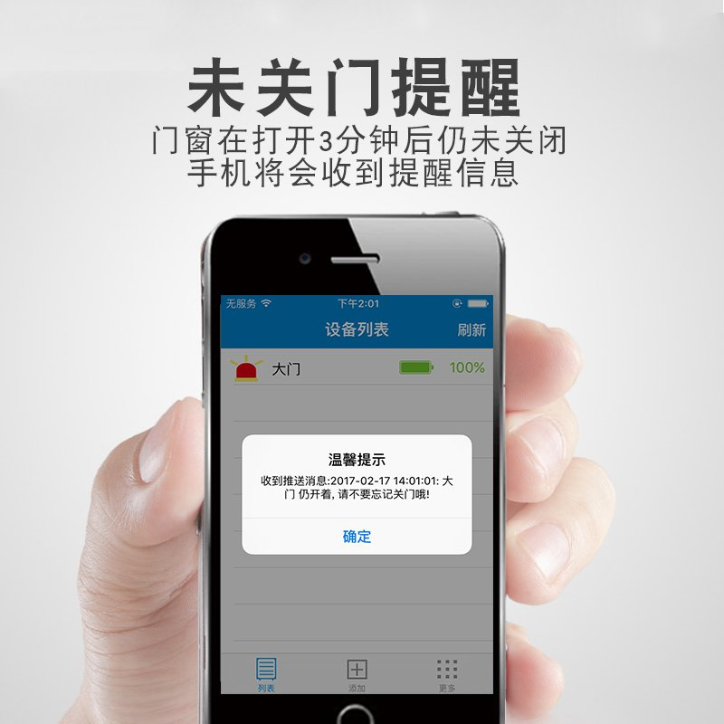 The new wireless remote control anti-theft door sensor alarm household doors and windows glass shop open the refrigerator and the doorbell