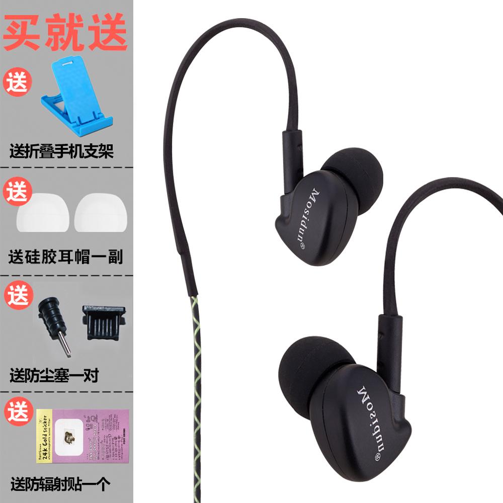 Jin In-Ear Earphones S9M6M5plusS8S6M6SS10M3M5F5 original bass