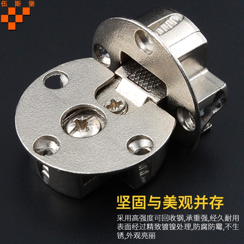 Upper and lower turning door, flat turnover plate, folding hinge, hinge, wardrobe, door hinge high-strength alloy