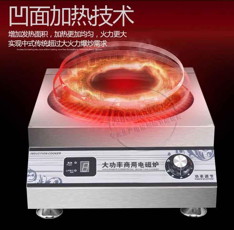 elektromagnetické pece konkávní 3500w220v/380V síly v jídelně restaurace kotel trouby, elektrické pece wok elektromagnetické energie -