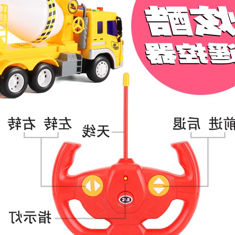 Ferngesteuerte spielzeug - Auto - fernbedienung - fahrzeug der betonmischer, ferngesteuerte autos, spielzeug für Kinder, Junge