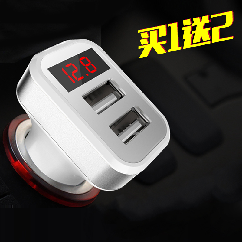 Two vehicle cigarette lighter power converter drive two high-power charger with double vehicle