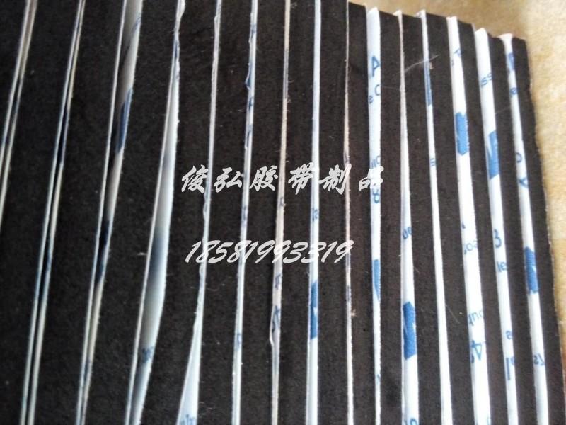 FITA Dupla face espuma de qualidade 3M9448A espessamento super adesivo adesivo Folha de espessura de 4mm 40MM*70MM*5