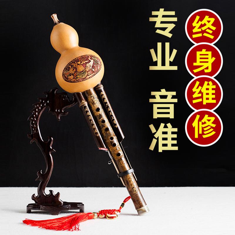 El correo de la actualización de instrumentos musicales de madera del monopolio nacional hulusi estudiantes principiantes B