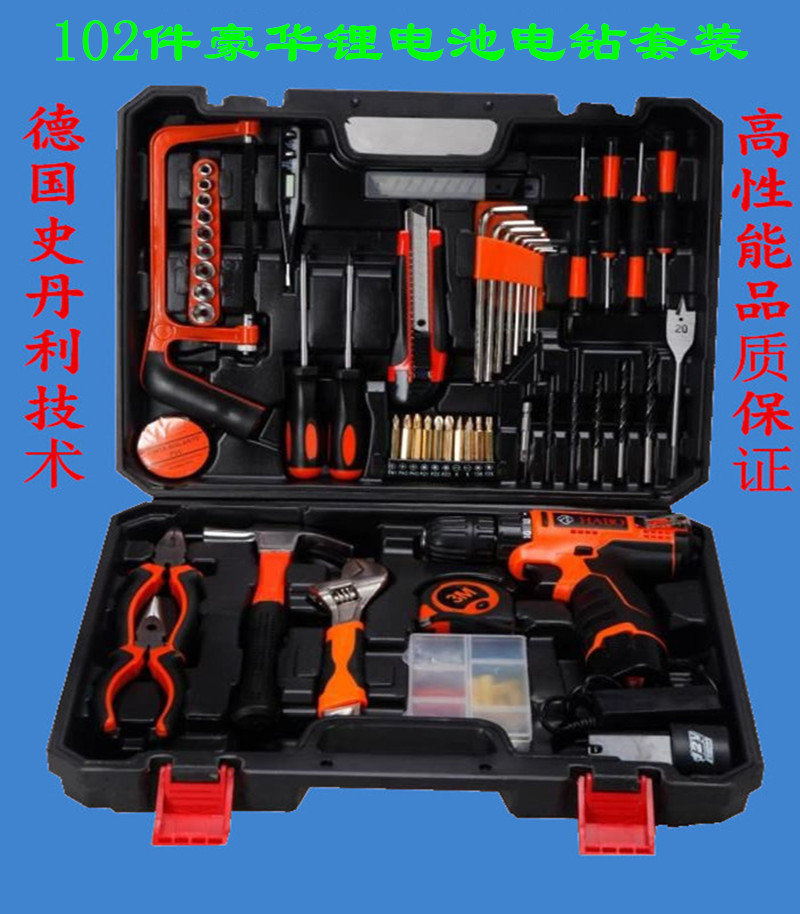 Lithium battery charging type impact electric drill set, automatic electric screwdriver, gift hardware combination tool kit