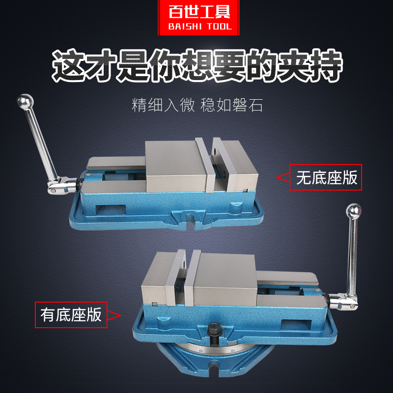 Angle fixed bench clamp precision heavy machine milling machine grinder machine CNC 4 inch 6 inch 8 inch shipping