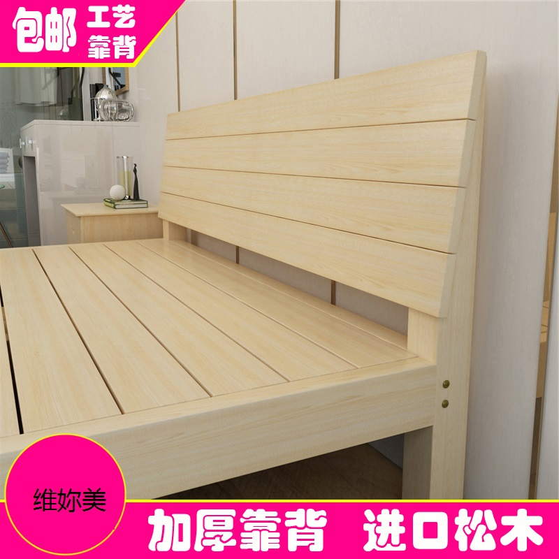 A simple wooden bed 1.5 meters double bed 1.8 1 meters 2 children bed single bed bed pine