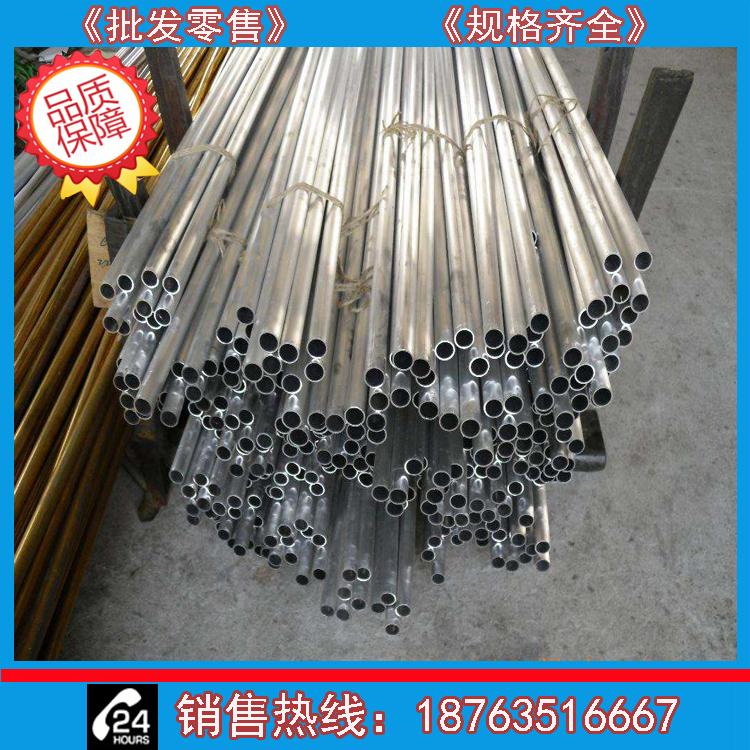 5052 Spot di Tubi di Alluminio di Tubi di Alluminio di Tubi di Alluminio swa GB Tubi di Lega di Alluminio specifiche Qi posto piede
