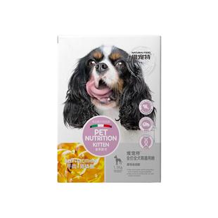第二件半价小型犬狗粮1.5kg泰迪萨摩耶博美专用成犬粮通用3斤包邮
