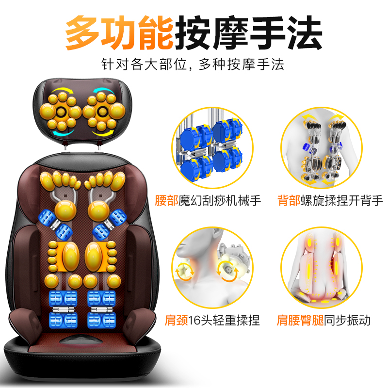 The backrest cushion body cervical back massage apparatus multifunctional household electric neck waist back in elderly people