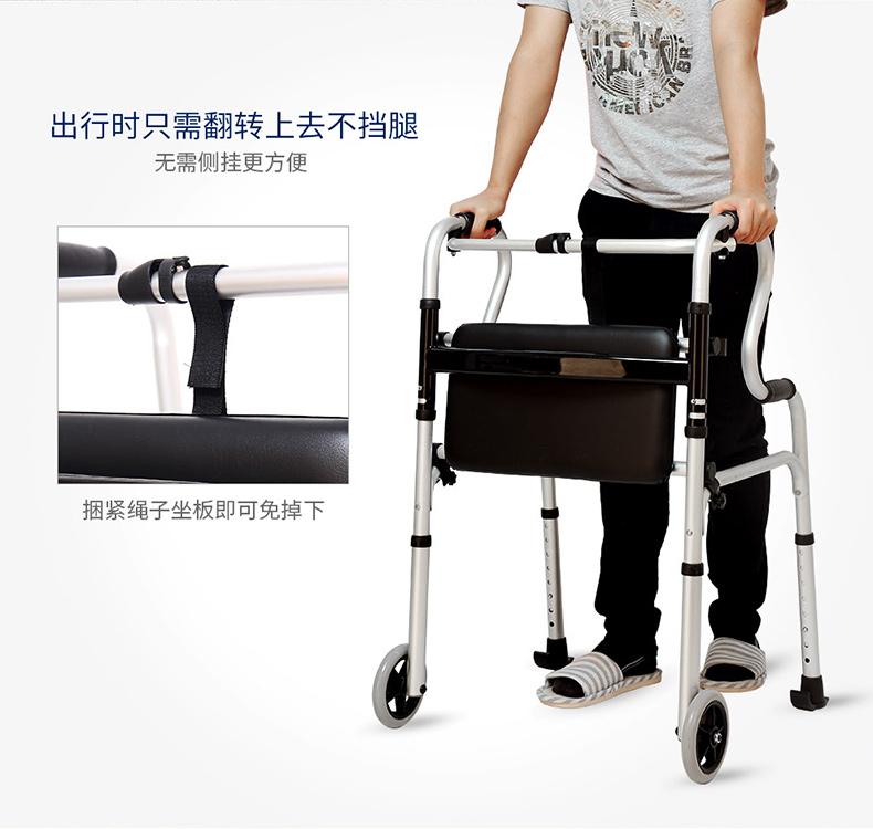 äldre gånghjälpmedel biträdande ram för äldre walker går. gå till en krycka ordförande avföring.