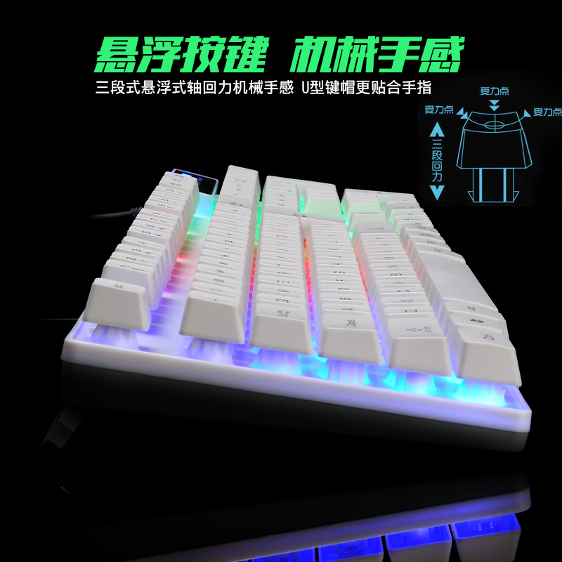 Luminous mechanical keyboard and mouse set, blue shaft, black shaft, wired key mouse peripherals