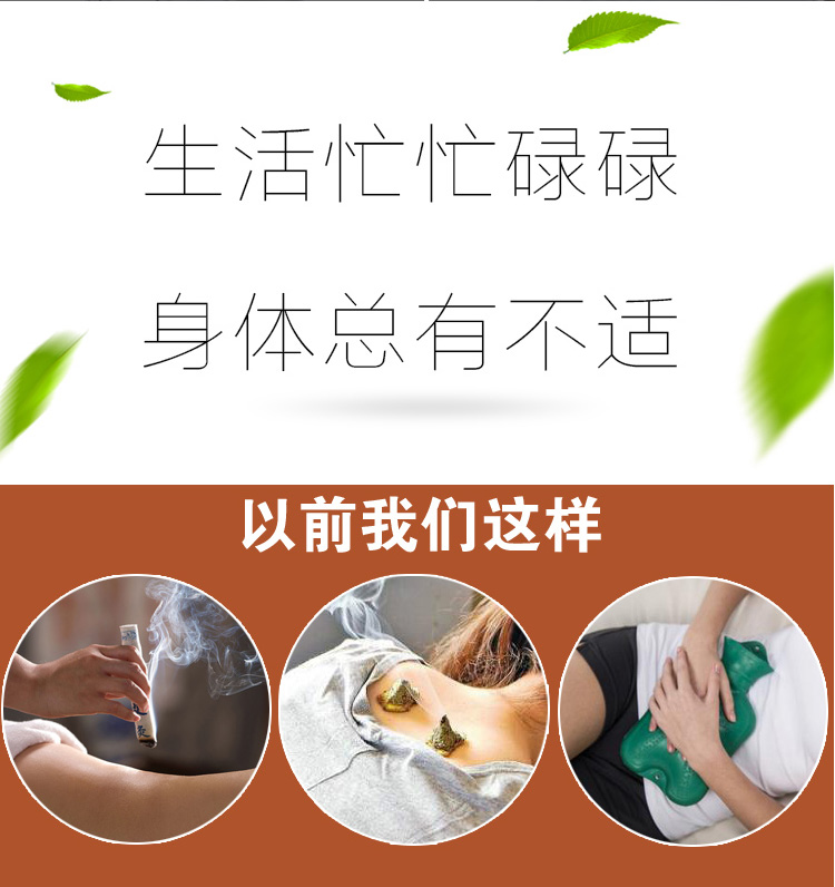 電気加熱暖かい宮温湿布バッグ灸宝頸椎の家庭用オフィス護ベルトヨモギバッグひざ灸頚