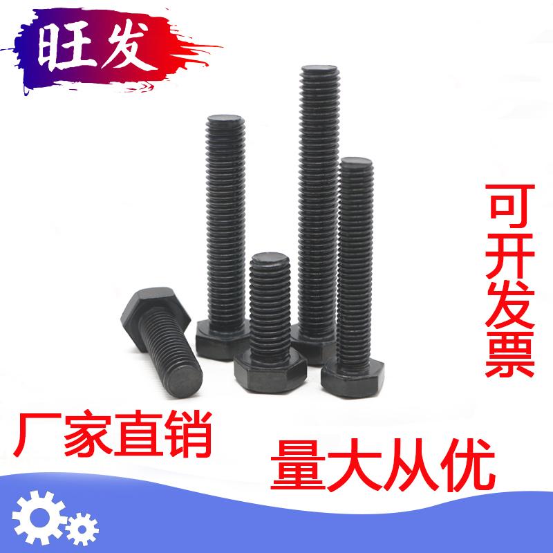 12.9 grade external tooth six corner screw bolt screw M6M8M10M12M14