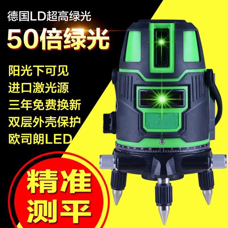 เครื่องมือเลเซอร์อินฟราเรดระดับ HD พร้อมความสว่างแสงจุดสมดุลปูกระเบื้องพื้นระดับวัดน้ำ