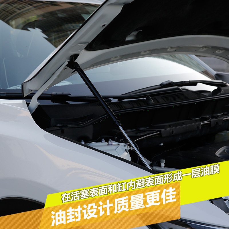 The second generation Mazda cx-5 engine cover support rod 17 CX5 automobile engine cover hydraulic rod modification