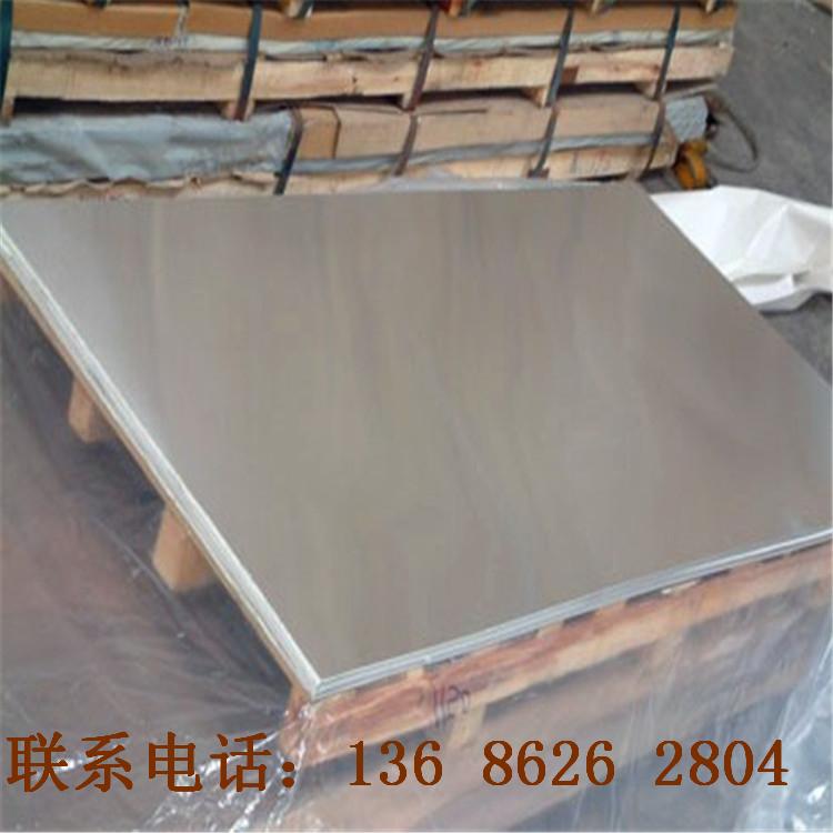 Il Consiglio 6061/6063 in Lega di Alluminio, leghe di Alluminio File di Schema di Alluminio 3456810mm Air China