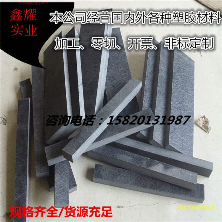 High temperature insulation board carbon fiber board High German imports of synthetic stone slate synthetic wave soldering material