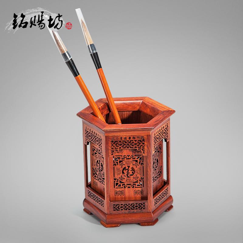 鑲骨片款筆筒紅木工藝品紅木六角筆筒紅酸枝實木筆筒鏤空木雕文房四寶雕刻筆筒