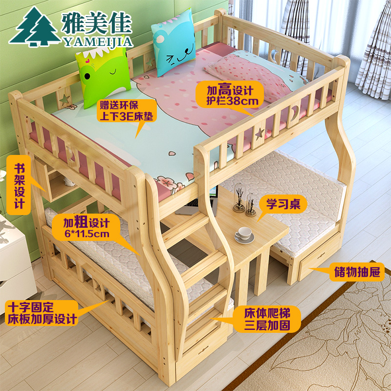 Solid wood bed and bed children bed mother bed bunk bed with bed desk under the table combined bed double bed